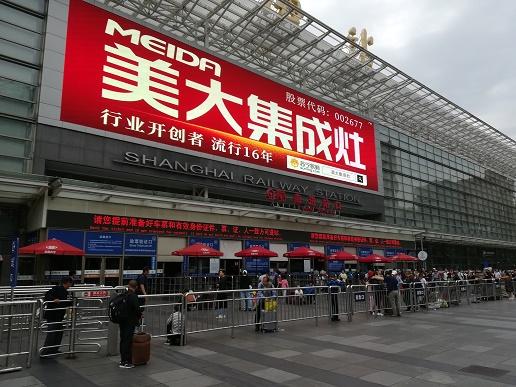 Shanghai treinstation