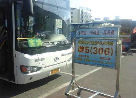 bus in Xian naar terracotta museum