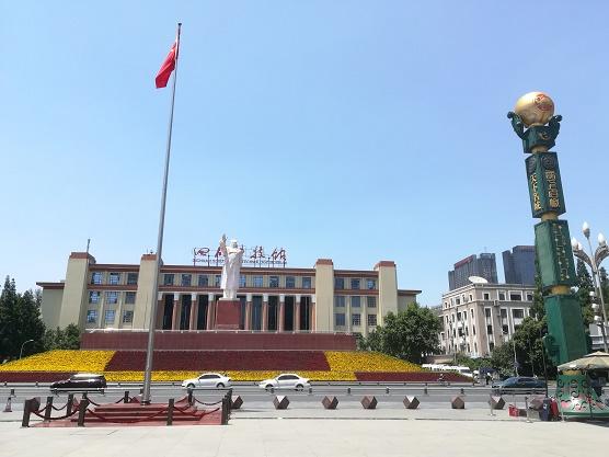Chengdu Tianfu plein