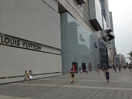 IFS Chengdu winkelcentrum haute couture