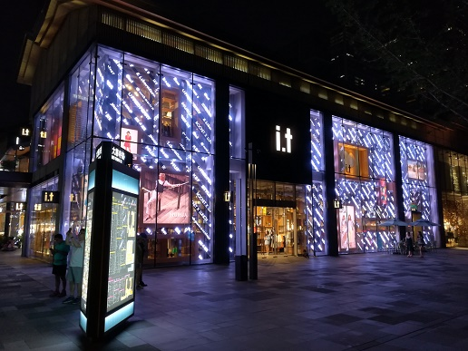 verlichte winkel in Taikoo Li Chengdu